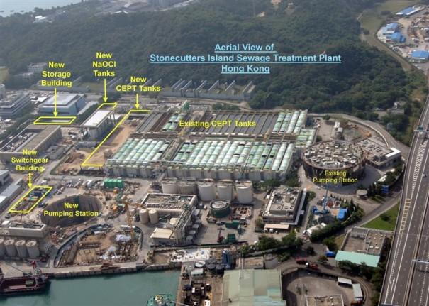 Pusat pengendali saluran air di Hongkong