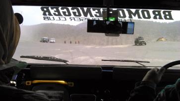 Road to Pasir Berbisik